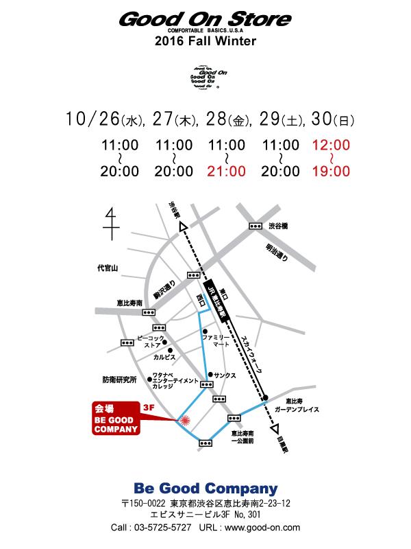 16fw-go-store-dm2