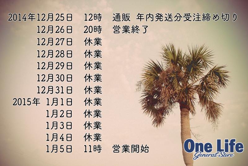 2014-2015-webshop-schedule
