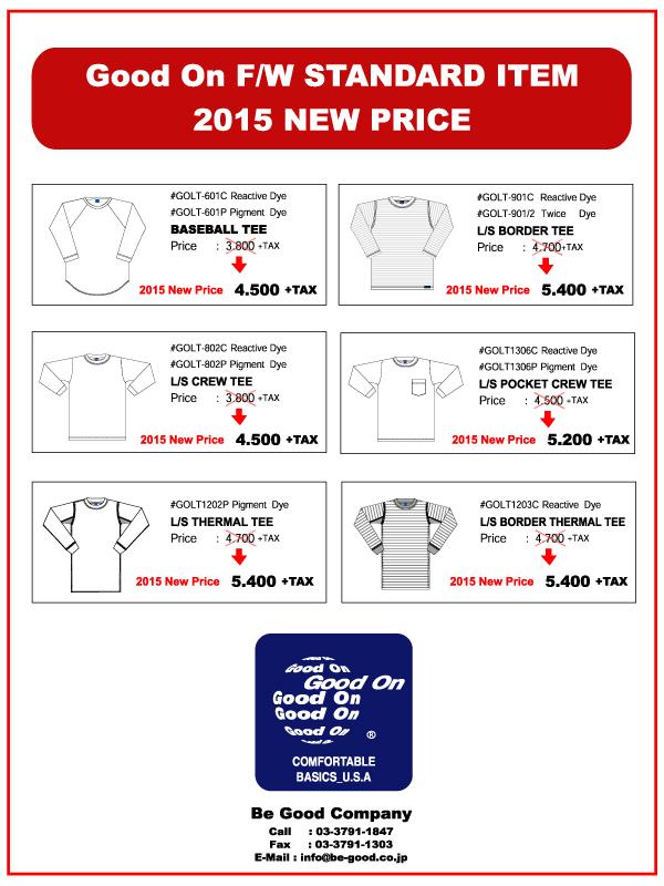 2015fw-go-price-up-list