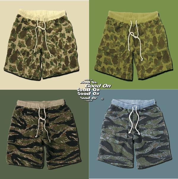 camo-shorts