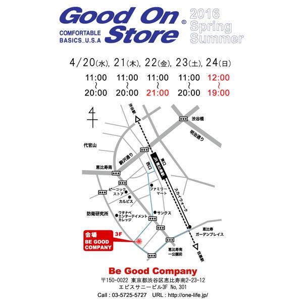 go-store-dm-16ss3