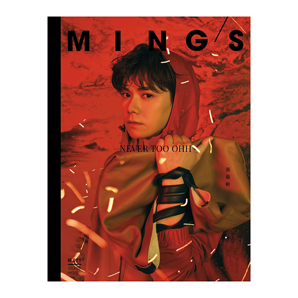 MINGS MAGAZINE TOP PAGE