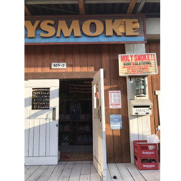 hoky-smoke-16nov-blog1