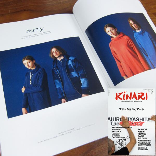 kinari-16oct