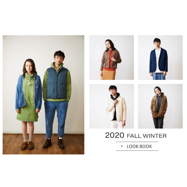 2020 fall winter lookbook