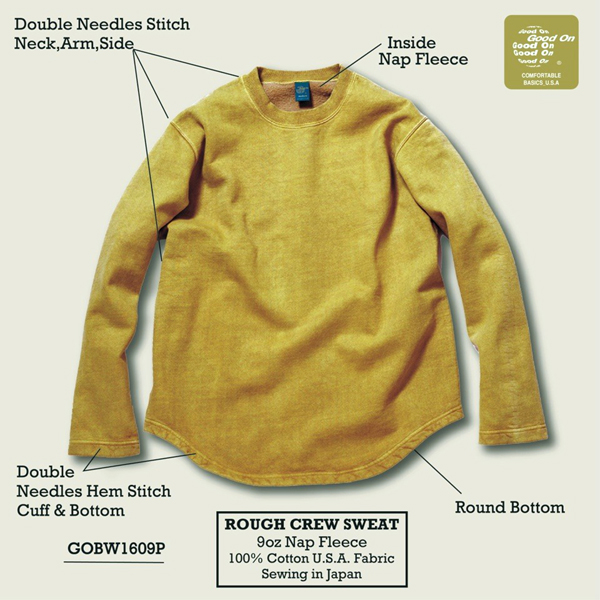 rough-crew-sweat-web1