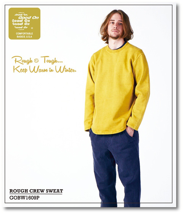 rough-crew-sweat-web2