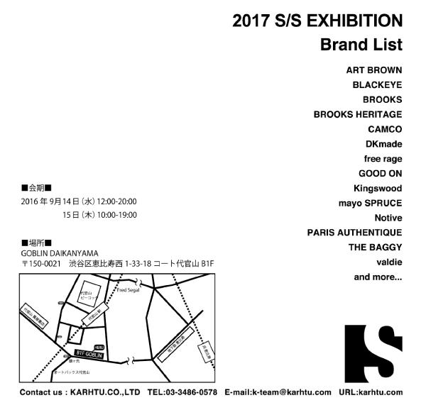 _s-exhibition-dm_back